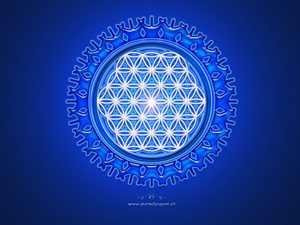 Kék végtelen energia